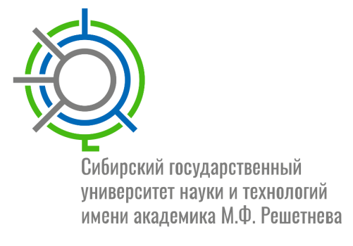 Аэрокосмический колледж СибГАУ им М.Ф. Решетнёва,Колледж, ВУЗ,Красноярск