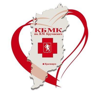 логотип компании КБМК им. Крутовского