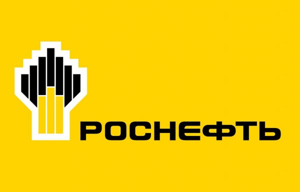 Роснефть АЗС №16,АЗС,Красноярск