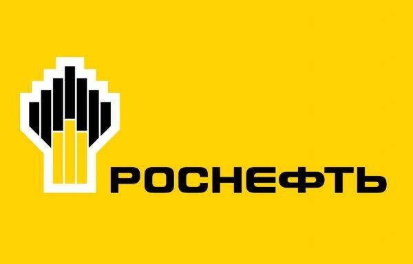 Роснефть АЗС,АЗС,Красноярск