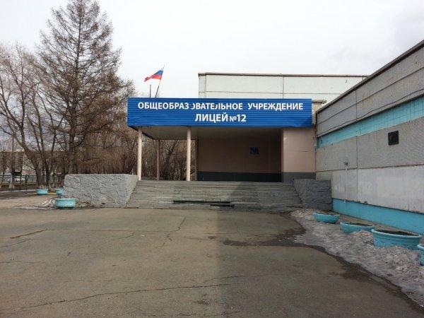 Лицей № 12,Лицей,Красноярск