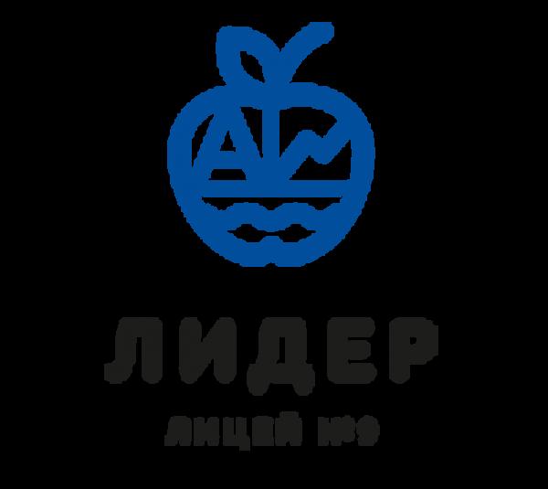 Лицей № 9 Лидер,Лицей,Красноярск