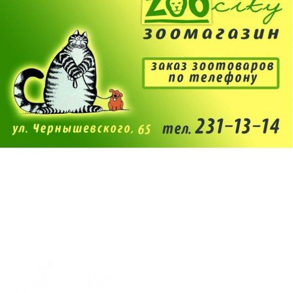 Зоомагазин Zoo City,Зоомагазин,Красноярск