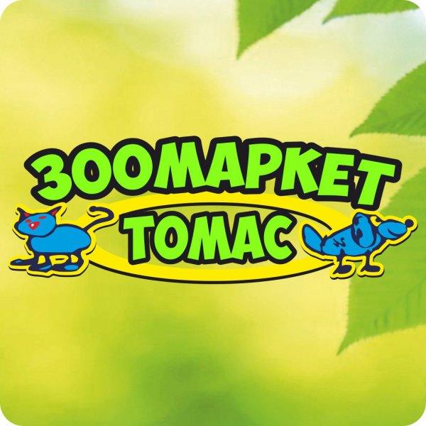 Зоомаркет Томас,Зоомагазин, Магазин аквариумов,Красноярск