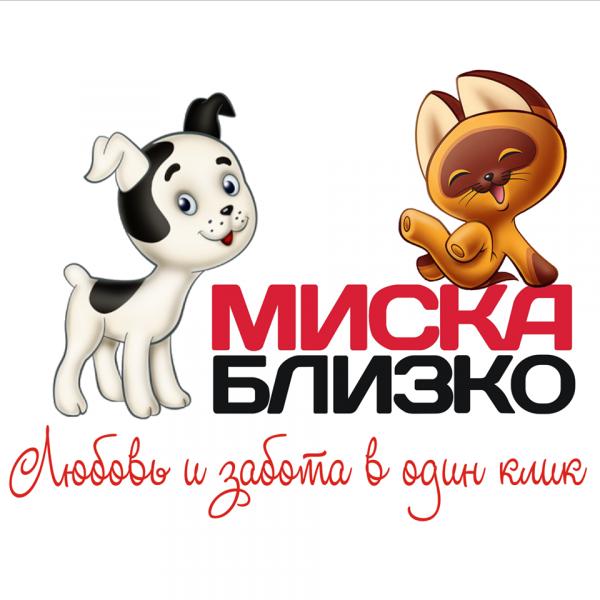 Интернет-магазин Миска Близко,Зоомагазин,Красноярск