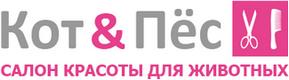 Кот&Пес,Зоосалон, зоопарикмахерская, Зоомагазин,Красноярск