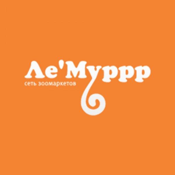 Ле'муррр,Зоомагазин,Красноярск