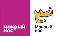 Мокрый Нос,Зоомагазин, Ветеринарная аптека,Красноярск