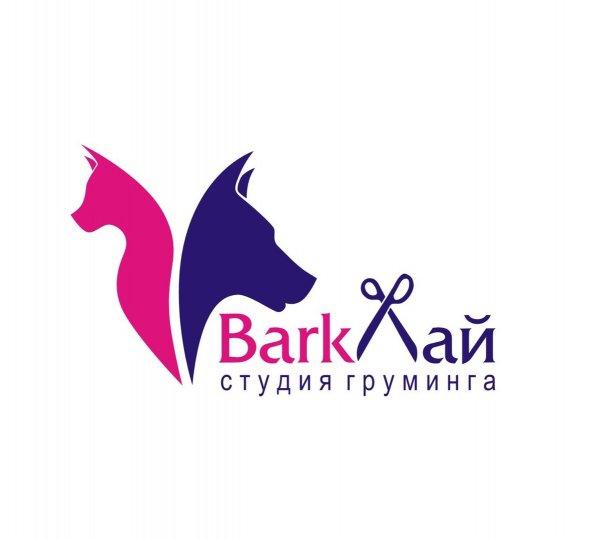 Салон красоты для животных Артемон,Зоосалон, зоопарикмахерская, Зоомагазин,Красноярск
