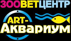 Салон-магазин Арт-аквариум,Магазин аквариумов, Зоомагазин, Ветеринарная аптека,Красноярск