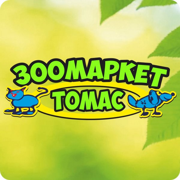 Томас,Зоомагазин, Магазин аквариумов, Интернет-магазин,Красноярск