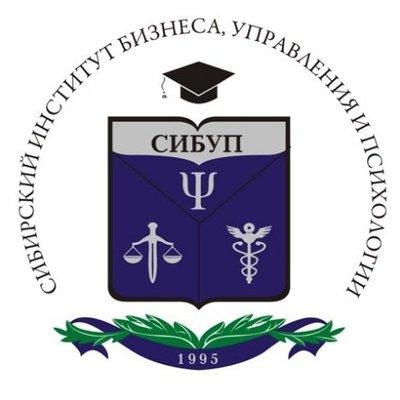 Колледж при СИБУП,ВУЗ, Колледж,Красноярск