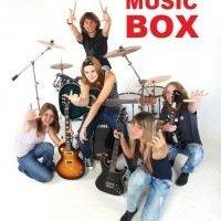 логотип компании Music Box