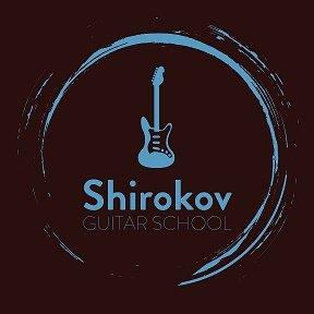Гитарная школа Николая Широкова,Музыкальное образование,Красноярск