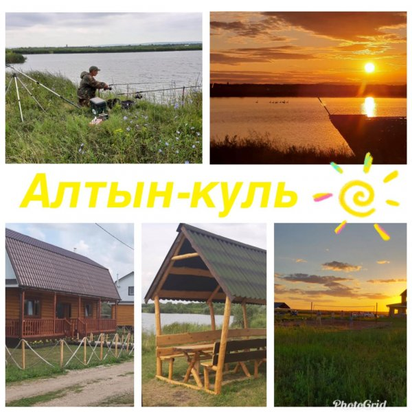 🎣Озеро Алтын-куль, 🏡Аренда домиков 💦баня 🎣рыбалка,  Октябрьский