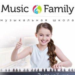 Музыкальная школа Music Family,Музыкальное образование, Клуб для детей и подростков, Школа искусств,Красноярск