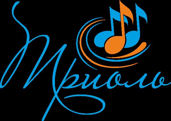 Музыкальная школа Триоль,Курсы и мастер-классы, Музыкальное образование,Красноярск