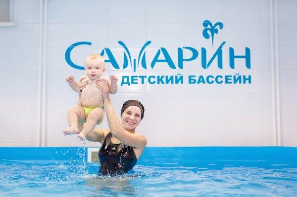 Аква-центр СаМарин,Бассейн,Красноярск