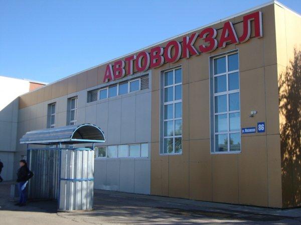 Автовокзал,пассажирские  перевозки,Юрга