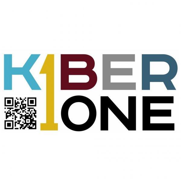 KIBERone - Школа программирования,Максимально полезное и современное обучение программированию и IT-технологиям,Октябрьский