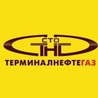 АЗС Терминалнефтегаз,АЗС,Красноярск