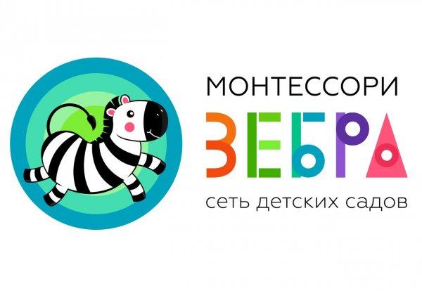 Зебра Монтессори детский сад,Детский сад, Бассейн,Красноярск