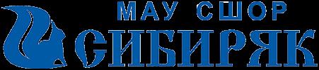 Спортивный комплекс Сибиряк,Спортивная школа, Бассейн, Фитнес-клуб,Красноярск