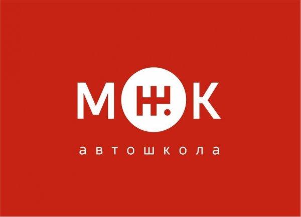 Автошкола МЖК,Автошкола,Красноярск