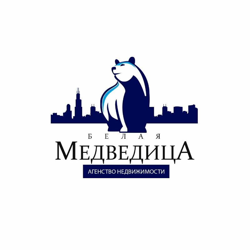 Агентство недвижимости Белая медведица,Агентство недвижимости,Юрга