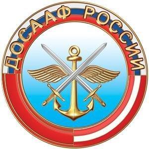 ДОСААФ,Автошкола,Красноярск