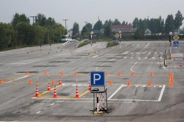 Специальный автодром,Автошкола,Красноярск