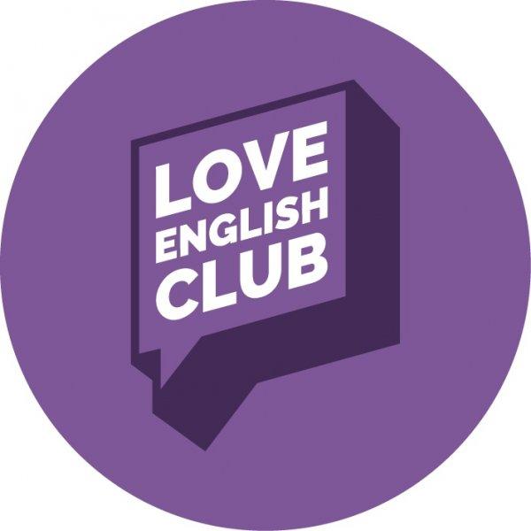 Love English Club,Языковая школа,Красноярск