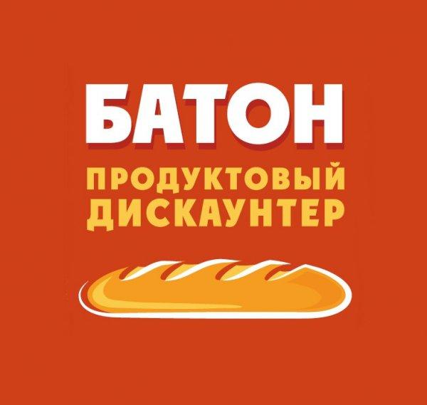 Батон,Супермаркет, Продукты,Красноярск