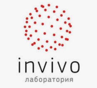 INVIVO, сеть лабораторий, Медицинские анализы, Услуги генетика / Генетические исследования,,  Актобе