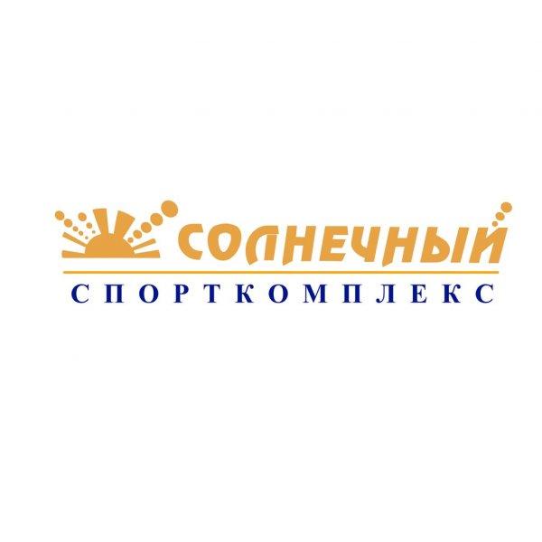 Солнечный,Лыжные базы и комплексы,Красноярск