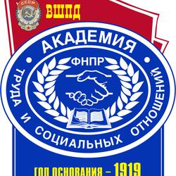 логотип компании Академия труда и социальных отношений