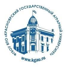 КрасГАУ Институт агроэкологических технологий,ВУЗ,Красноярск