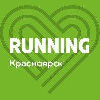 I Love Running,Спортивный клуб, секция,Красноярск