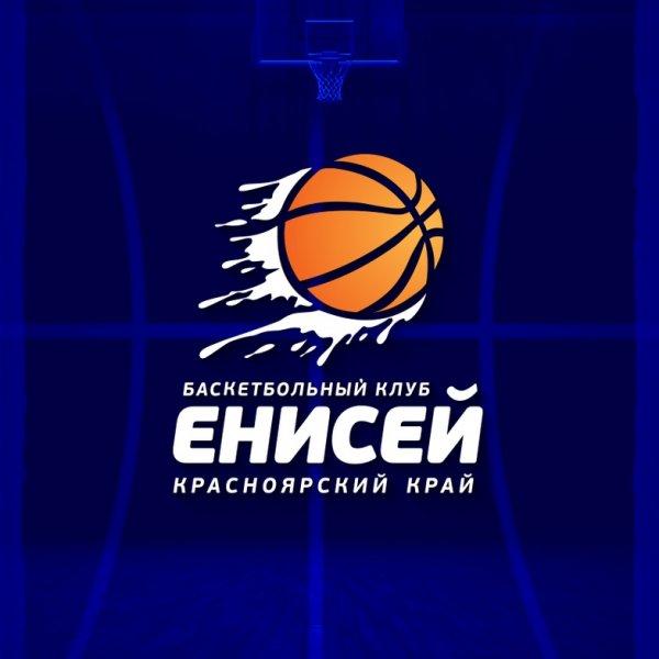 Баскетбольный клуб Енисей,Спортивный клуб, секция, Спортивная школа,Красноярск