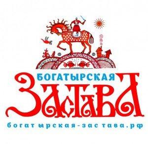 Богатырская Застава,Спортивный клуб, секция, Спортивная школа,Красноярск