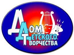 Центр детского творчества № 4, филиал, Центр развития ребёнка, Иваново