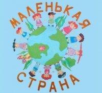 логотип компании Маленькая страна
