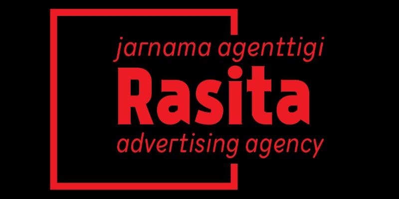 Расита,Реклама,Караганда