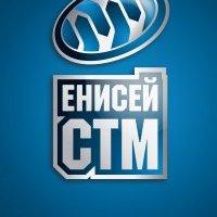 Енисей-СТМ,Спортивный клуб, секция,Красноярск