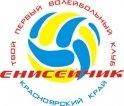 Енисейчик,Спортивный клуб, секция,Красноярск