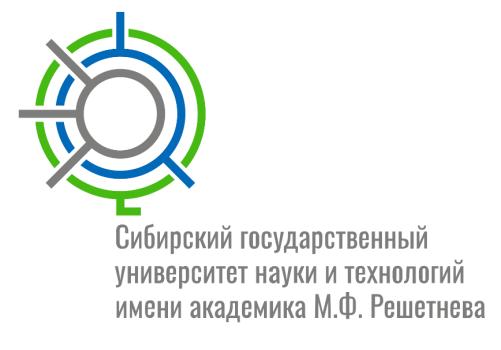 СибГАУ им. М. Ф. Решетнева, институт предпринимательства и международного бизнеса,ВУЗ,Красноярск