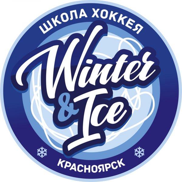 Зима и лёд,Спортивный клуб, секция,Красноярск