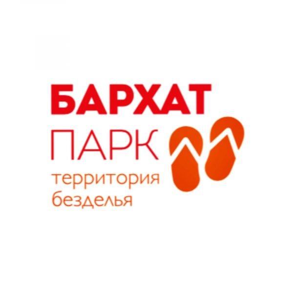 логотип компании Бархат-Парк