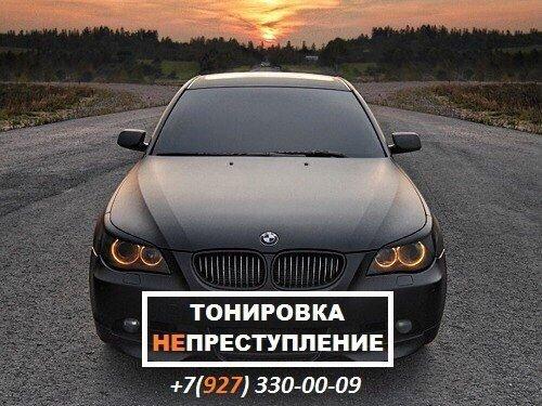 TON BOX, 🚘Тонирование авто любой сложности,  Октябрьский