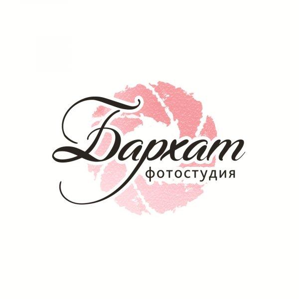 Фотостудия Бархат,Фотоуслуги, Фотошкола, Аренда фотостудий,Красноярск